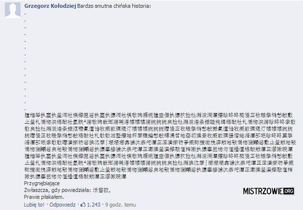 Chińska historia. –