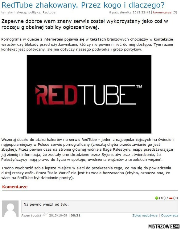 Red Tube –