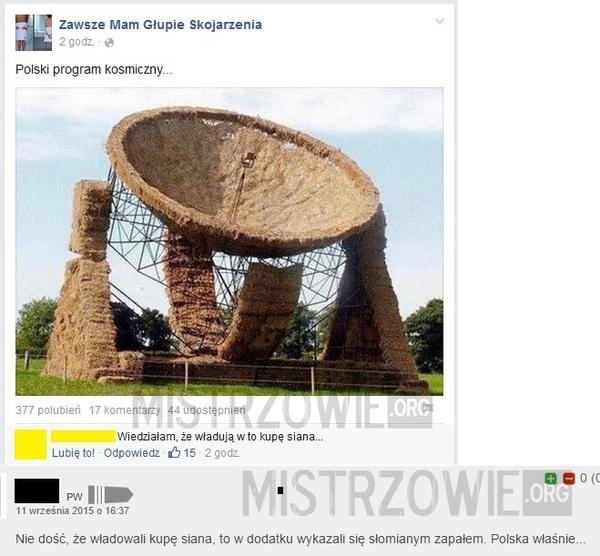 Polski program kosmiczny (2) –